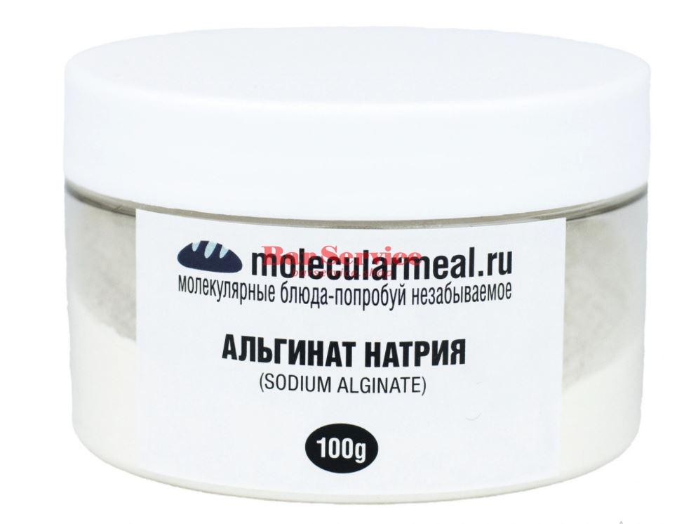 Альгинат натрия 100гр в Липецке